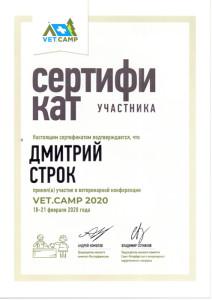 200218