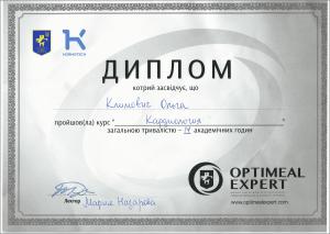 certificate_60_Vysokomornaya